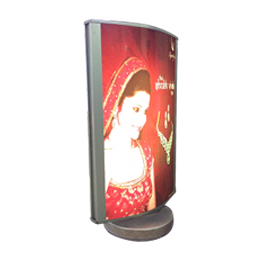 Light / Rotating Box Display