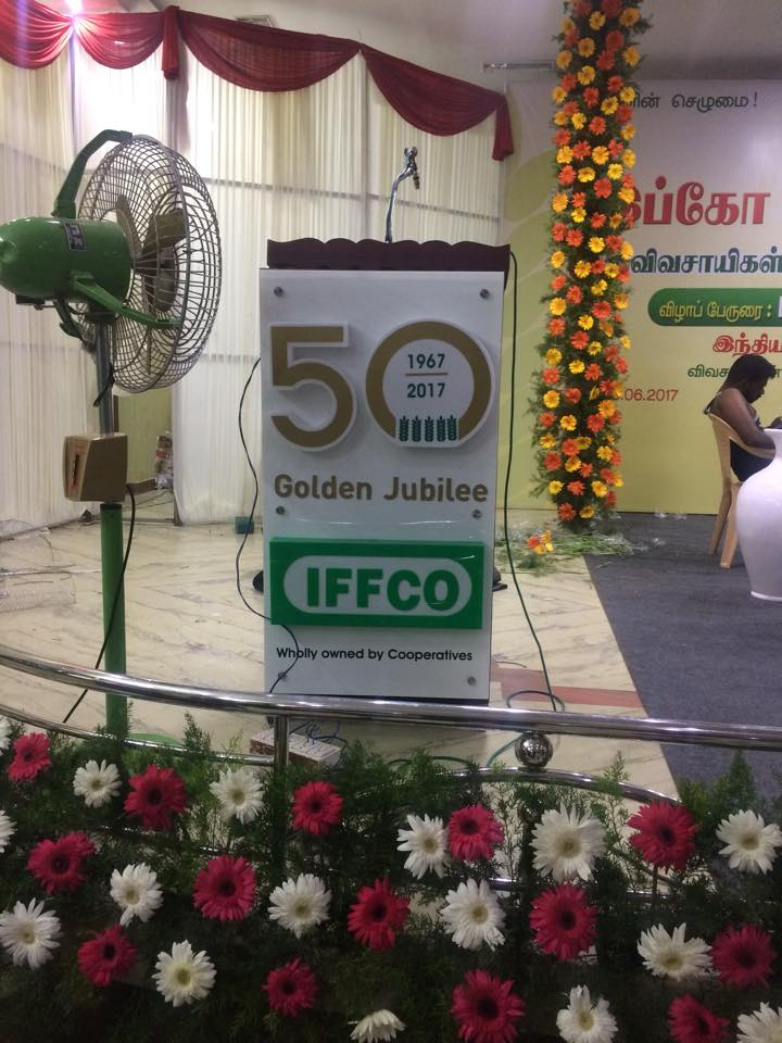 IFFCO 50th Year Celebration